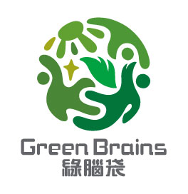 Green Brains Icon